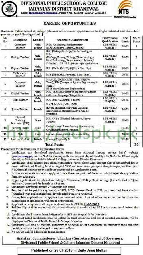 Jobs Divisional Public School & College Jahanian District Khanewal Jobs 2017 NTS Written Test MCQs Syllabus Paper for Teachers Male-Female