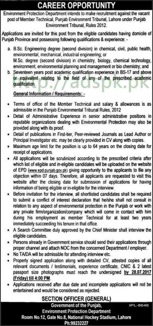 Jobs Environmental Protection Department EPD Lahore Jobs 2017 for Member Technical Punjab Environment Tribunal Lahore Jobs Application Deadline 28-07-2017 Apply Now