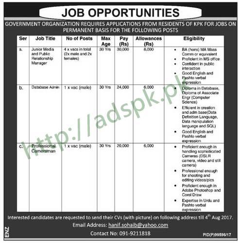 Jobs Government Organization KPK Jobs 2017 Junior Media & Public Relationship Manager Database Admin Professional Cameraman Jobs Application Deadline 04-08-2017 Apply Online Now