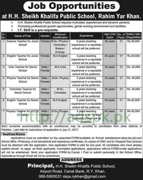 Jobs H.H. Sheikh Khalifa Public School Rahim Yar Khan Jobs 2017 Teachers Male-Female Jobs Application Deadline 31-07-2017 Apply Now