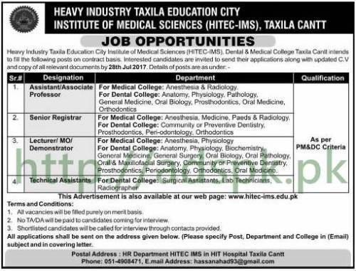 Jobs Heavy Industry Taxila Education City Institute of Medical Sciences Taxila Jobs 2017 Assistant Associate Professors Senior Registrar Lecturers Medical Officers Jobs Application Deadline 28-07-2017 Apply Now