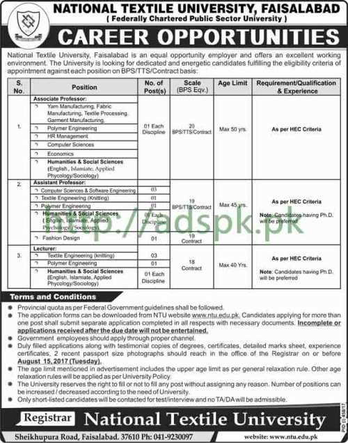 Jobs National Textile University NTU Faisalabad Jobs 2017 Associate Professors Assistant Professors Lecturers Jobs Application Form Deadline 15-08-2017 Apply Now