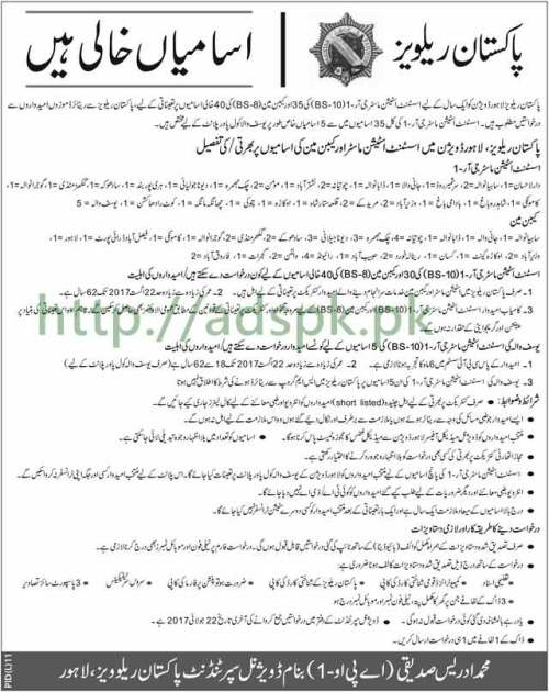 Jobs Pakistan Railways Lahore Division Jobs 2017 for Assistant Station Master Cabin Man Jobs Application Deadline 22-07-2017 Apply Now