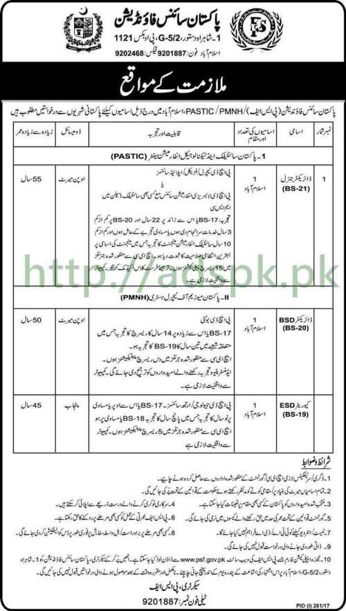 Jobs Pakistan Science Foundation PSF-PMNH-PASTIC Jobs Islamabad Jobs 2017 for Director General Director BSD Curator ESD Jobs Application Form Deadline 31-07-2017 Apply Now