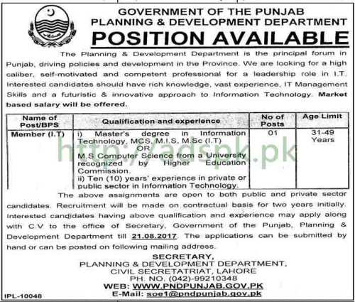 Jobs Planning and Development Department Punjab Government Lahore Jobs 2017 Member I.T Jobs Application Deadline 21-08-2017 Apply Now