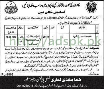 Jobs Population Welfare Department D.G. Khan Jobs 2017 Assistant Female Jobs Application Deadline 12-08-2017 Apply Now