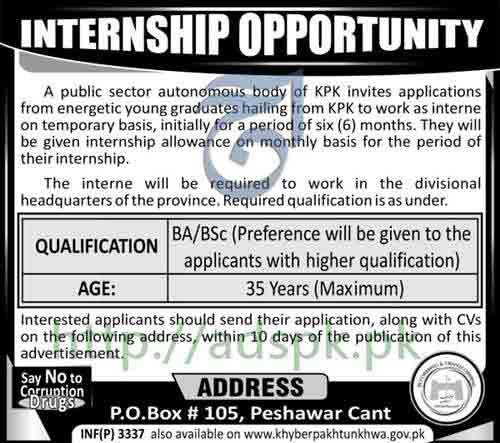 Jobs Public Sector KPK Internship Jobs P.O Box 105 Peshawar 2017 for B.A B.Sc Young Graduates Jobs Application Deadline 24-07-2017 Apply Now
