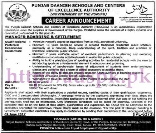 Jobs Punjab Daanish Schools and Centers of Excellence Authority Punjab Govt. Jobs 2017 for Manager Boarding & Settlement Jobs Application Deadline 09-06-2017 Apply Now