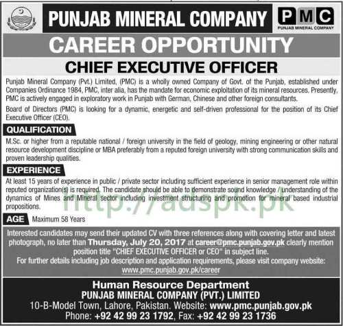 Jobs Punjab Mineral Company PMC Lahore Jobs 2017 for Chief Executive Officer CEO Jobs Application Deadline 20-07-2017 Apply Now