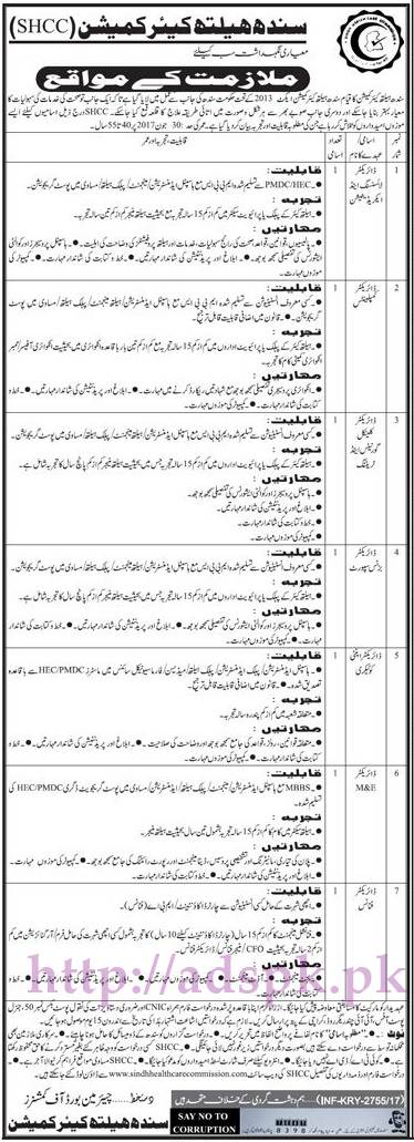Jobs Sindh Healthcare Commission SHCC P.O Box 50 Karachi Jobs for Directors (Various Disciplines) Jobs Application Form Deadline 06-06-2017 Apply Now