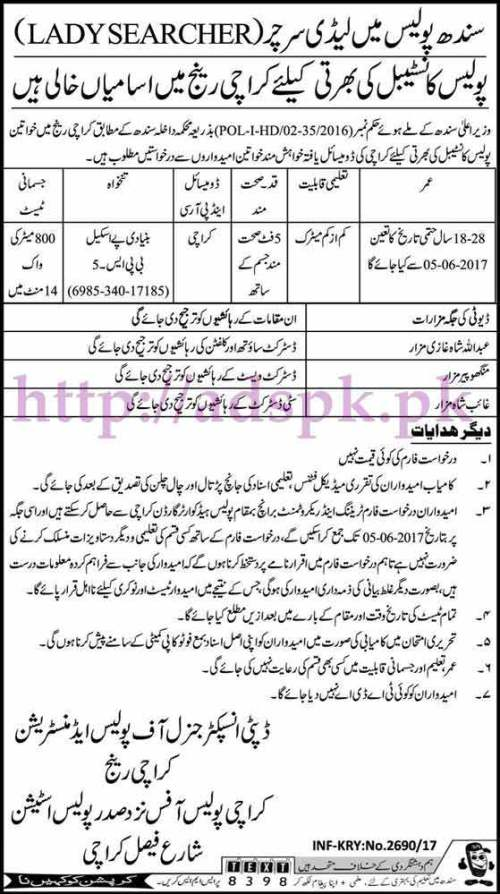 Jobs Sindh Police Karachi Range Jobs 2017 for Lady Searcher Police Constable (Female) Jobs Application Form Deadline 05-06-2017 Apply Now