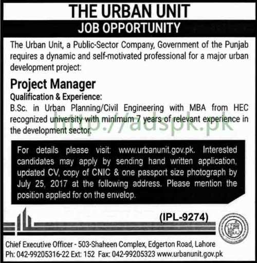 Jobs The Urban Unit Lahore Jobs 2017 for Project Manager Eligibility B.Sc Urban Planning Civil Engineering with MBA JObs Application Deadline 25-07-2017 Apply Now
