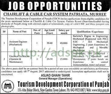 Jobs Tourism Development Corporation of Punjab TDCP Lahore Jobs 2017 Assistant Engineer Mechanical Technician Electrical Jobs Application Deadline 07-08-2017 Apply Now