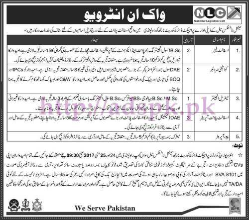 Jobs Walk in Interview in National Logistics Cell NLC Rawalpindi Asphalt Project Jobs 2017 for Asphalt Manager Quantity Surveyor Material Engineer Plant Operator Jobs Interview Dated 25-05-2017 Apply Now