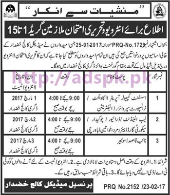 Jobs Written Test and Interview of Medical College Khuzdar Jobs BPS-01 to BPS-15 Assistant Computer Operator Accountant Transport Supervisor Test Interview Deadline 03-03-2017