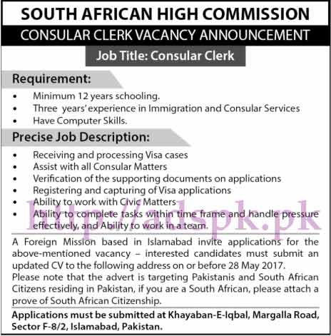 Jobs of South African High Commission Islamabad Jobs 2017 for Consular Clerk Jobs Application Deadline 28-05-2017 Apply Now