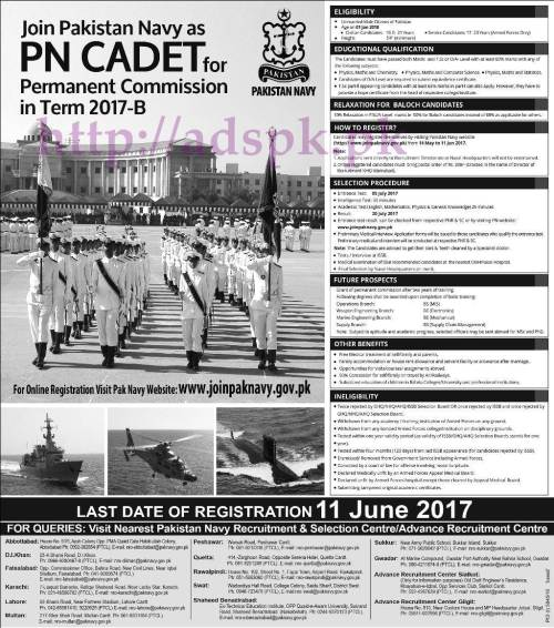 Join Pakistan Navy as PN Cadet for Permanent Commission in Term 2017-B Registration Deadline 11-06-2017 Apply Online Now
