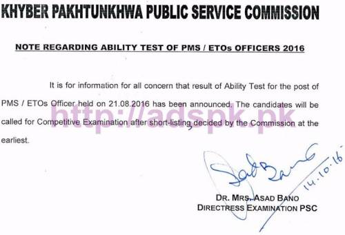 KPPSC Ability Test Competitive Examination of PMS-ETOs Officers Adv. No .02-2016 Notice Updated on 14-10-2016 by Khyber Pakhtunkhwa Public Service Commission Peshawar