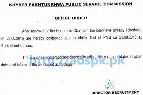 KPPSC Cancellation of Jobs Interviews on 22nd August 2016 due to Ability Test of PMS Khyber Pakhtunkhwa Public Service Commission Peshawar Pakistan