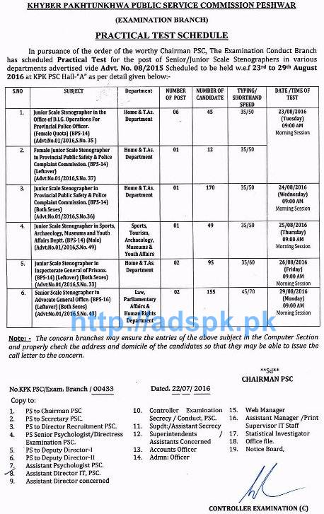 KPPSC Latest Practical Tests for Jobs of Senior/Junior Scale Stenographers (Ad No. 08/2015) Test Schedule to held from 23-08-2016 to 29-08-2016 by KPPSC Peshawar