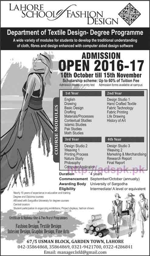 Lahore School of Fashion Design Admissions Open 2016-2017 for Textile Designing Degree Programs Application Form Deadline 15-11-2016 Apply Now