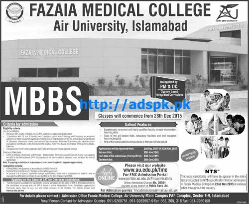 Latest Admissions Open 2015-16 of Fazaia Medical College Air University Islamabad for MBBS Degree Program Entry Test through NTS Dated 22-11-2015 Apply Now by Daily Jang
