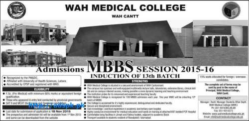 Latest Admissions Open 2015-16 of WAH Medical College for MBBS (Induction of 13th Batch) Last Date 18-11-2015 Apply Now by Daily Express