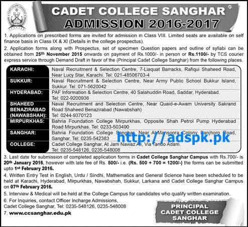 Latest Admissions Open 2016-17 of Cadet College Sanghar Written Test Syllabus for Class 8th Last Date 20-01-2016 Apply Now