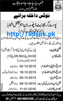 Latest Admissions Open 2016 of Punjab University for Postgraduate Diploma in International Affairs (Self Supporting Evening Program) Last Date 18-12-2015 Apply Now