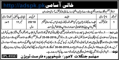 Latest Career Excellent Jobs Forest Division Lahore & Sheikhupura Jobs for Junior Clerk Applications Deadline 25-08-2016 Apply Now