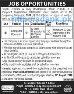 Latest Career Excellent Jobs Punjab Livestock & Dairy Development Board Lahore Jobs for Computer Operator Applications Deadline 19-08-2016 Apply Now