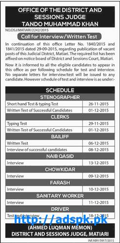 Latest Jobs Written Test & Interview Schedule of District and Sessions Judge Tando Muhammad Khan Jobs 2015 for Stenographer Clerks Bailiff Naib Qasid Farash Sanitary Worker Driver Apply Now