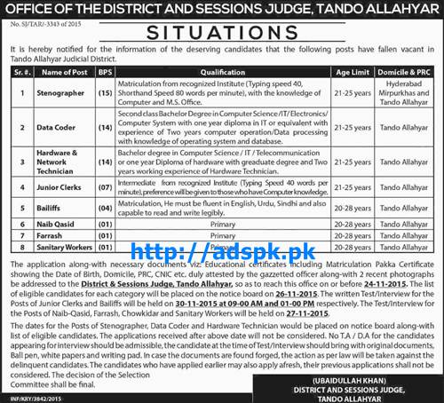 Latest Jobs of District and Sessions Judge Tando Allahyar Jobs 2015 for Stenographer Data Coder Hardware & Network Technician Junior Clerks Last Date 24-11-2015 Apply Now