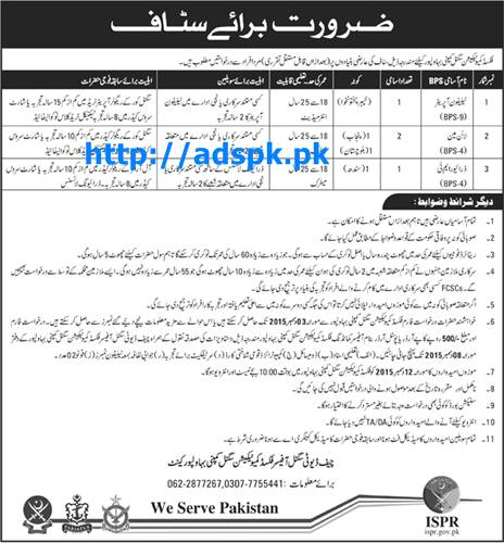 Latest Jobs of Fixed Communication Signal Company Bahawalpur Pakistan Army Jobs 2015 for Telephone Operator (BPS-09) Lineman (BPS-04) Driver MT (BPS-04) Last Date 08-12-2015 Apply Now