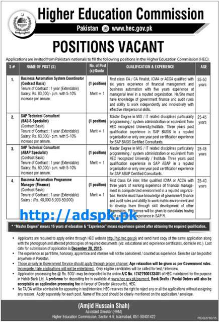 Latest Jobs of Higher Education Commission Jobs 2015 for Business Automation System Coordinator SAP Technical Consultants Last Date 28-12-2015 Apply Now