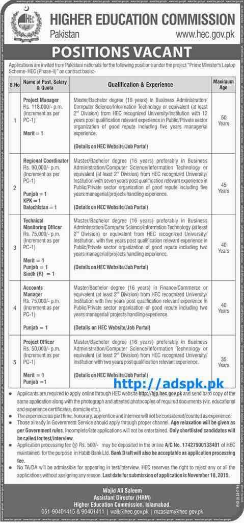 Latest Jobs of Higher Education Commission Pakistan Islamabad Jobs 2015 for Project Manager Regional Coordinator Accounts Manager Project Officer Last Date 18-11-2015 Apply Now