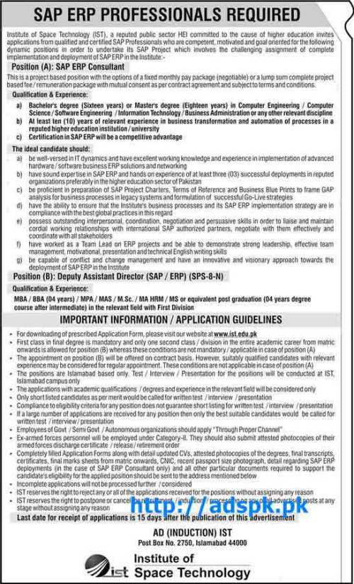 Latest Jobs of Institute of Space Technology (IST) Jobs 2015 for Professionals SAP ERP Consultant Deputy Assistant Director (SAP-ERP) (SPS-8-N) Last Date 14-12-2015 Apply Now