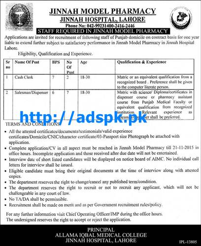 Latest Jobs of Jinnah Model Pharmacy Jinnah Hospital Lahore Jobs 2015 for Cash Clerk (BPS-07) Salesman-Dispenser (BPS-06) Last Date 21-11-2015 Apply Now by Daily Express