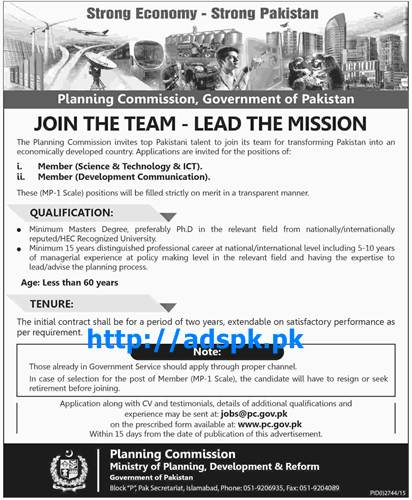 Latest Jobs of Ministry of Planning Govt. of Pakistan Jobs 2015 for Members (Science & Technology & ICT Development Communication) MP-I Scale Last Date 14-12-2015 Apply Now