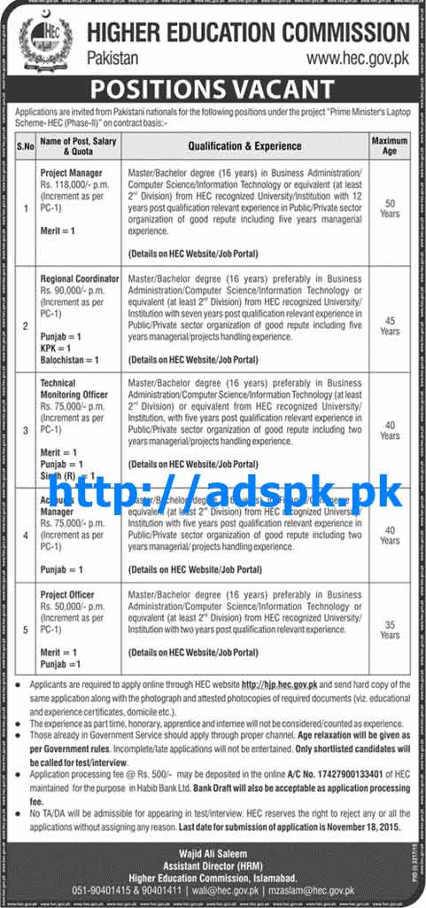 Latest Jobs of Project Prime Minister Laptop Scheme-HEC (Phase-II) Pakistan Contract Basis Jobs 2015 of Project Manager Regional Coordinator and other Staff Last Date 18-11-2015 Apply Now by Daily Jang