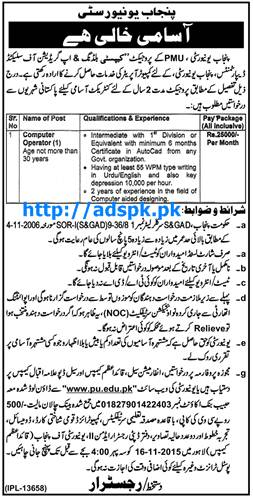 Latest Jobs of Punjab University PMU Project Jobs 2015 for Computer Operator Last Date 16-11-2015 Apply Now