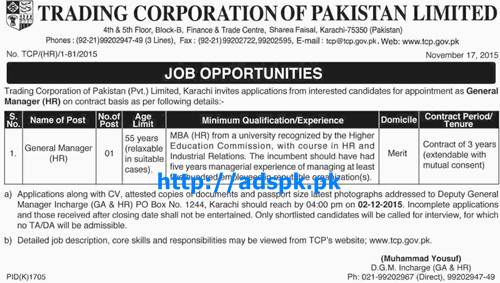 Latest Jobs of Trading Corporation of Pakistan Ltd Jobs 2015 for General Manager HR Last Date 02-12-2015 Apply Now