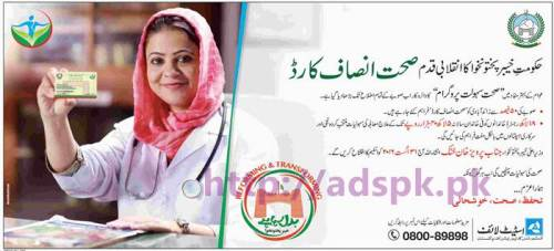 Latest Sehat Insaf Card Program 2016-17 KPK for Poor People in all District of KPK Apply Now