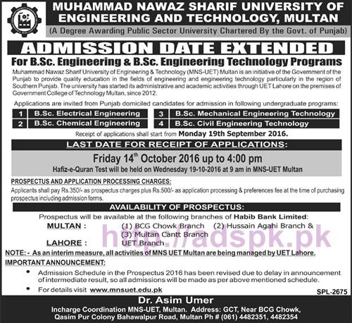 MNS-UET Multan Admissions Date Extended for B.Sc Engineering Degree Programs Application Form Deadline 14-10-2016 Apply Now