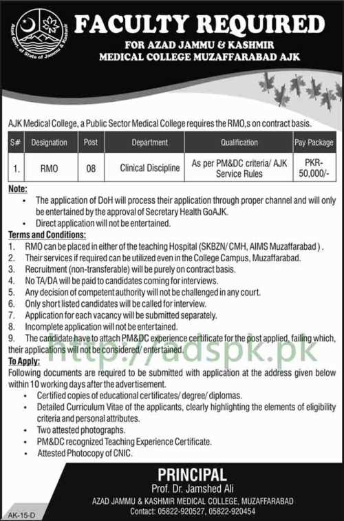 Medical College Muzaffarabad AJK Jobs 2017 for RMO Clinical Discipline Jobs Application Deadline 28-07-2017 Apply Now