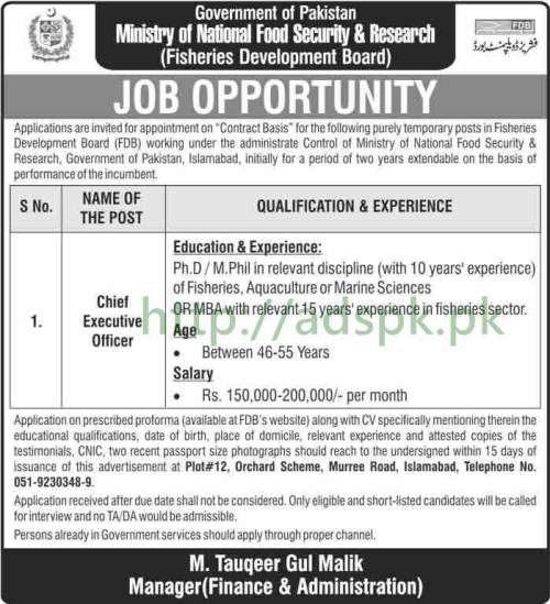 Ministry of National Food & Security Research FDB Islamabad Jobs 2017 for Chief Executive Officer Jobs Application Deadline 24-07-2017 Apply Now