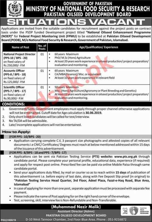 Ministry of National Food Security & Research Pakistan Oilseed Development Board Jobs 2019 PTS Written Test MCQs Syllabus Paper for National Project Director Accounts Officer Scientific Officer Jobs Application Form Deadline 24-10-2019 Apply Now