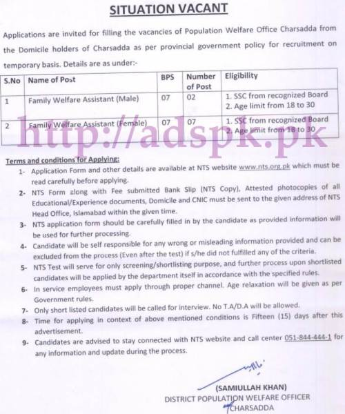 NTS Jobs District Population Office Charsadda KPK Jobs 2017 Written Test MCQs Syllabus Paper for Family Welfare Assistant (Male-Female) Jobs Application Form Deadline 06-06-2017 Apply Now by NTS Pakistan