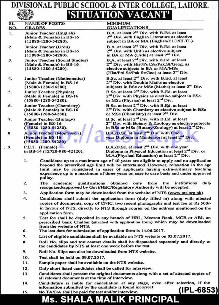 NTS Jobs Divisional Public School & Inter College Lahore