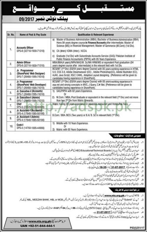 NTS Jobs Public Sector Scientific & Technical Organization Jobs 2017 Written Test Syllabus MCQs Paper for Accounts Officer Admin Officer Junior Programmer Junior Executives Chef Junior Assistant Cook Jobs Application Form Deadline 31-07-2017 Apply Online Now by NTS Pakistan